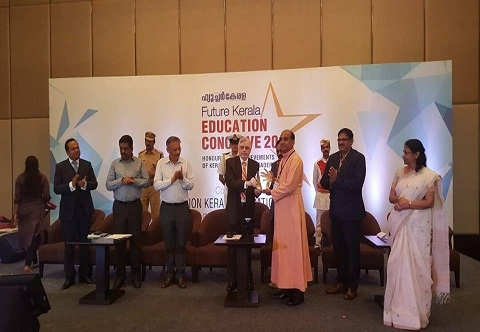 GBS/GIAL bagged Education Excellence Award 2017