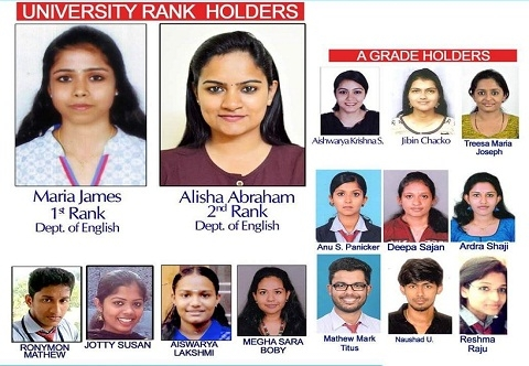 Excellent Academic Results - GIAL students secured First and Second Rank in M G University