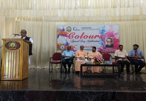 Colours - Annual Day celebration 2018